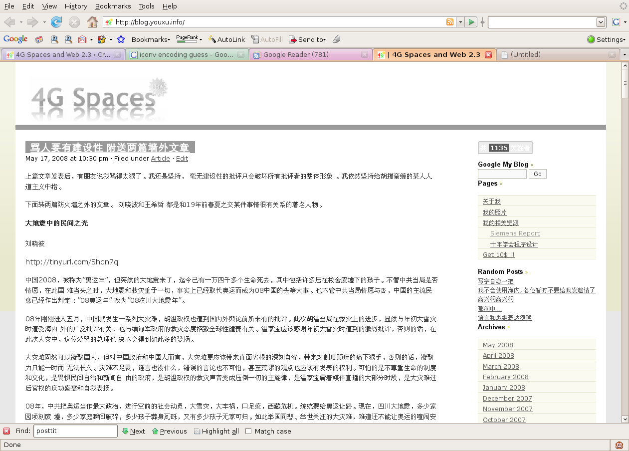 screenshot-4g-spaces-and-web-23-mozilla-firefox.png